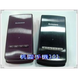 【桃園手機101】聯想 Lenovo A589 親情機 可當放大鏡 兩色現貨 新辦 遠傳 398 $50