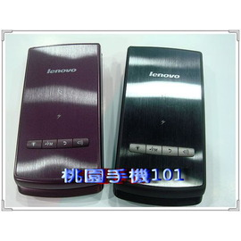 【桃園手機101】聯想 Lenovo A589 親情機 可當放大鏡 兩色現貨 台哥大 401 $50