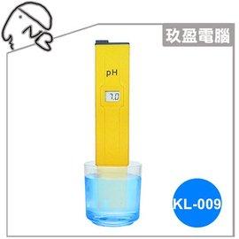 【玖盈-測量儀器】PH酸鹼測量器 KL-009 酸鹼測試劑 酸鹼 測試器 酸鹼計 酸鹼測試 測範圍ph 0.0~14.0 簡易式ph酸度計 袖珍數顯PH計