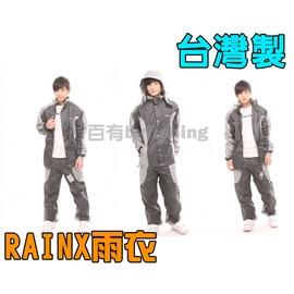 ◎百有釣具◎RainX兩節式雨衣  灰黑色