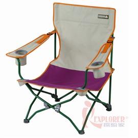 NO.73160239日本 LOGOS花蝴蝶兩段椅(紫色)(附收納袋)
