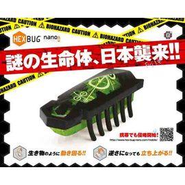 動感戰士 電子寵物震震蟲
