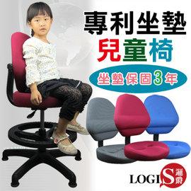 下殺兒童椅^~^~邏爵^~199專利坐墊兒童椅 成長學習椅 課桌椅 活動椅背 DIY^~^