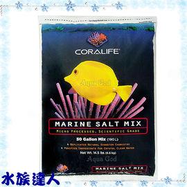【水族達人】【海水素】珊瑚皇CORALIFE《美國軟體鹽.6.6kg》美國製造