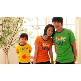 【HH婦幼館】韓版三色短袖T恤-小熊我愛你親子裝/家庭裝/情侶裝