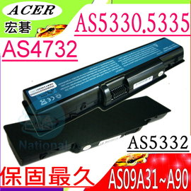 IBM X240 電池庫存新品 X240S X250 X260 T440 T440S T4