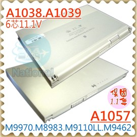 APPLE電池-蘋果電池-A1038電池,A1039 A1057電池,PowerBook G4, M9689F/A,M9970B/A M8983G/A,M9689F/A Apple筆電電池
