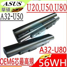 ASUS電池-華碩電池 U20a,U50a電池,A31-U20,A32-U20電池,A32-u50電池,Loa2011,U50VG電池,U20FT,U20G電池