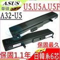 ASUS U5电池-华硕电池 U5A电池,U5F电池,90-NE52B3000P,A32-U5,A33-U5电池,90-NE61B3000P-ASUS笔电电池