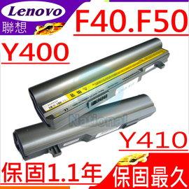 Lenovo笔电电池-ideapad BATIGT30L6,Y400电池,Y410电池,121TO010C,121000657系列Lenovo电池,联想电池