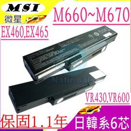 微星电池-M660 M662电池,M655,EX460,EX465电池,VR430,VR600电池,M1034,PR600电池 系列 MSI笔电电池
