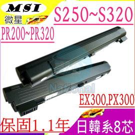 微星电池-S250电池, S260,S262,S270电池,S271 S290,S300电池,S310,S320电池,NB-BT002-黑  MSI笔电电池