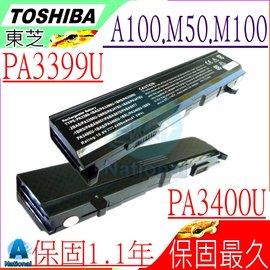 Toshiba电池-东芝电池-Satellite A100电池,A105,A80电池,A82电池,Dynabook CX电池,TX 系列Toshiba笔电电池