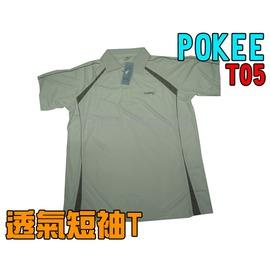 ◎百有釣具◎太平洋POKEE T05排汗衫-白銀