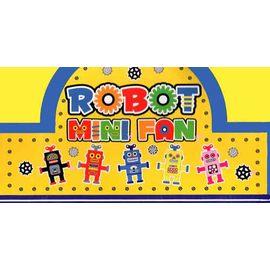 ROBOT MINI FAN機器人小風扇/手拿/攜帶型/吊繩掛式隨身迷你電風扇~手腳可動!