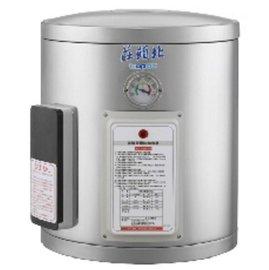 ~日成~莊頭北.8加侖.掛壁型.儲熱式.電熱水器 TE~1080^(6kW^)