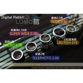 數位小兔 Digital King 2.0X 望遠鏡頭 兩倍 二倍 手機相機 VQ1015 R2 ENTRY FDC01 5000T SQ30m VQ5090