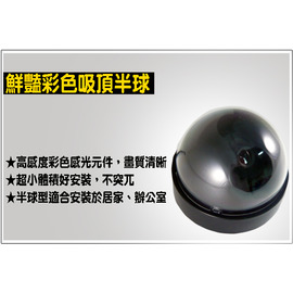 最 監視器半球攝影機^~ SHARP CCD半球監視器719C~清晰無雜訊~ 製 ^!^!