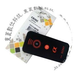 ~台南~ 東菱 ~相機遙控器◆ For SONY A系列 NEX~5系列  NEX~5N