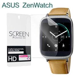 【保護貼】華碩 ASUS ZenWatch 智慧手錶螢幕保護貼/TPU軟性防爆膜/強化防刮保護膜/2pcs