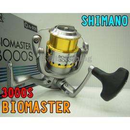 ◎百有釣具◎SHIMANO  BIOMASTER 3000S  8顆防鏽培林捲線器~岸拋鐵板 軟絲皆適用 超值再送500MPE線