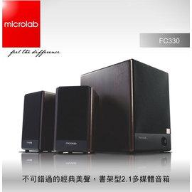 ~宏華資訊廣場~MicroLab FC~330 品 ^(九成九新 ^)