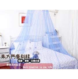新款歐式浪漫柔軟圓頂式蚊帳/公主床睡帳/防蚊 透氣/封閉式吊頂蚊帳(M018)