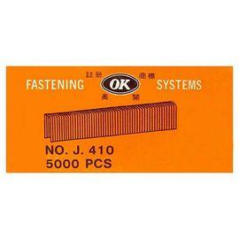 OK工業針J410釘槍專用釘針