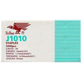鷹牌工業針J1010釘槍專用釘針