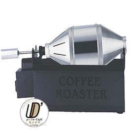 寶馬牌~~ 款 型TA~RT~200小鋼炮烘豆機.烘焙機.咖啡豆烘焙機 ^( 防風檔風 改