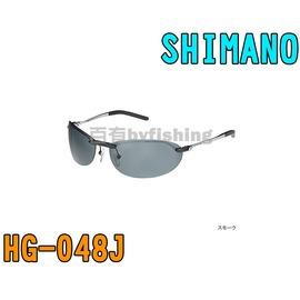 ◎百有釣具◎ SHIMANO HG-048J 可換鏡片 偏光鏡~根據情況可更換3種鏡片追求舒適感的輕量樣式