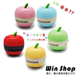 【winshop】超Q蘋果造型吸塵器/apple吸塵器/水果吸塵器/桌上型吸塵器,超可愛蘋果造型,筆電鍵盤書桌的清潔小幫手,最佳贈禮品