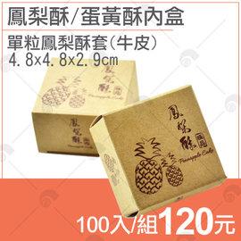 【艾佳】10.5吋圓形花邊紙(約25入/包)