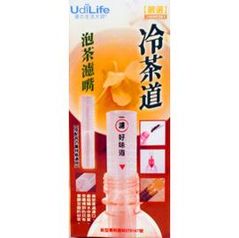 UdiLife生活大師 冷茶道泡茶濾嘴/冷泡茶專用濾心