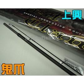 ◎百有釣具◎ PROTAKO 上興  鬼爪軟絲竿 以超高彈性之素材捲製 ~規格86M/86MH/86H