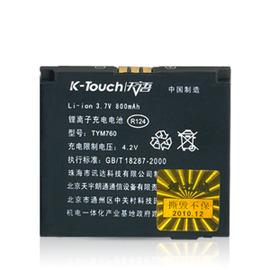 天語 K-Touch TYM760 A912/A916/A933/A992/ UTEC M696 原裝高容量電池/高電/原電【促銷價】