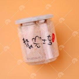【艾佳】喜馬拉雅山岩鹽(細粒)/罐