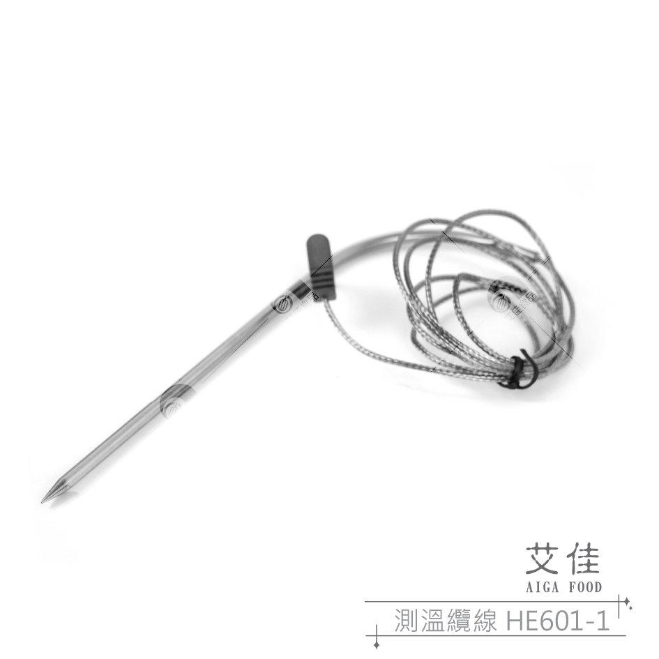 【艾佳】可計時電子溫度計專用纜線-HE601-1/支