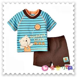 美單藍色條紋小熊籃球男童套裝