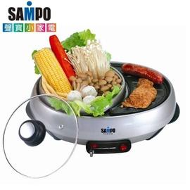 SAMPO 聲寶日月火烤鍋  TQ~L6191GL