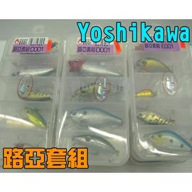 ◎百有釣具◎Yoshikawa C001/D001/E001路亞套組 ~ 特價220元