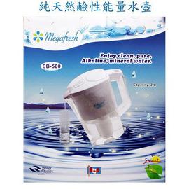 歐美熱銷megafresh納米殺菌弱鹼性能量活水淨水壺