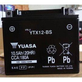 ~ 免 ~~電力中心~YUASA 湯淺 YTX12~BS 機車電瓶 電池 正廠零件 三陽