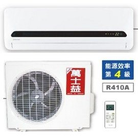超級商店……MAXE萬士益 坪定頻分離式冷氣 RA~208GS MAS~208GS