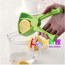 【HH婦幼館】遠離塑化劑!檸檬/柳橙DIY動手榨果汁簡易擠壓手動漏滴式榨汁器