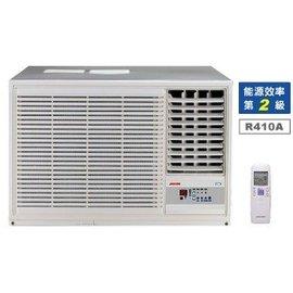 超級商店……MAXE萬士益 9坪二級能耗定頻右吹窗機冷氣 MH~4512F