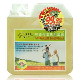 芙玉寶衣物消毒 液劑 原名:洗衣消毒添加劑 1000ml