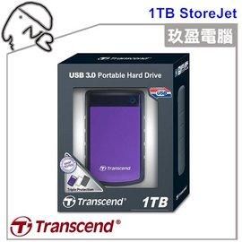 【殺到底】創見 StoreJet 25H3P 1TB USB3.0 2.5吋防震行動硬碟 2.5吋 硬碟 TS1TSJ25H3P 免運費 隨身行動硬碟 三層防震行動硬碟