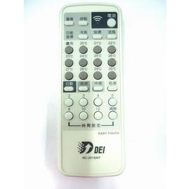 ↘台灣製造↙【得意】冷氣◆微電腦控制器MICOM◆線控+遙控《DEI-405R/DEI405R》