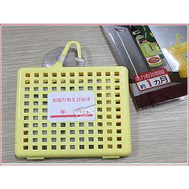 [奇寧寶kilinpo] 廚房消臭劑/廚房消臭劑/除臭包/掛式除味劑/除臭劑